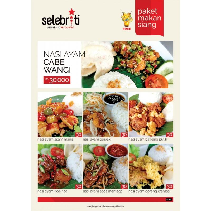 Nasi Ayam Cabe Wangi